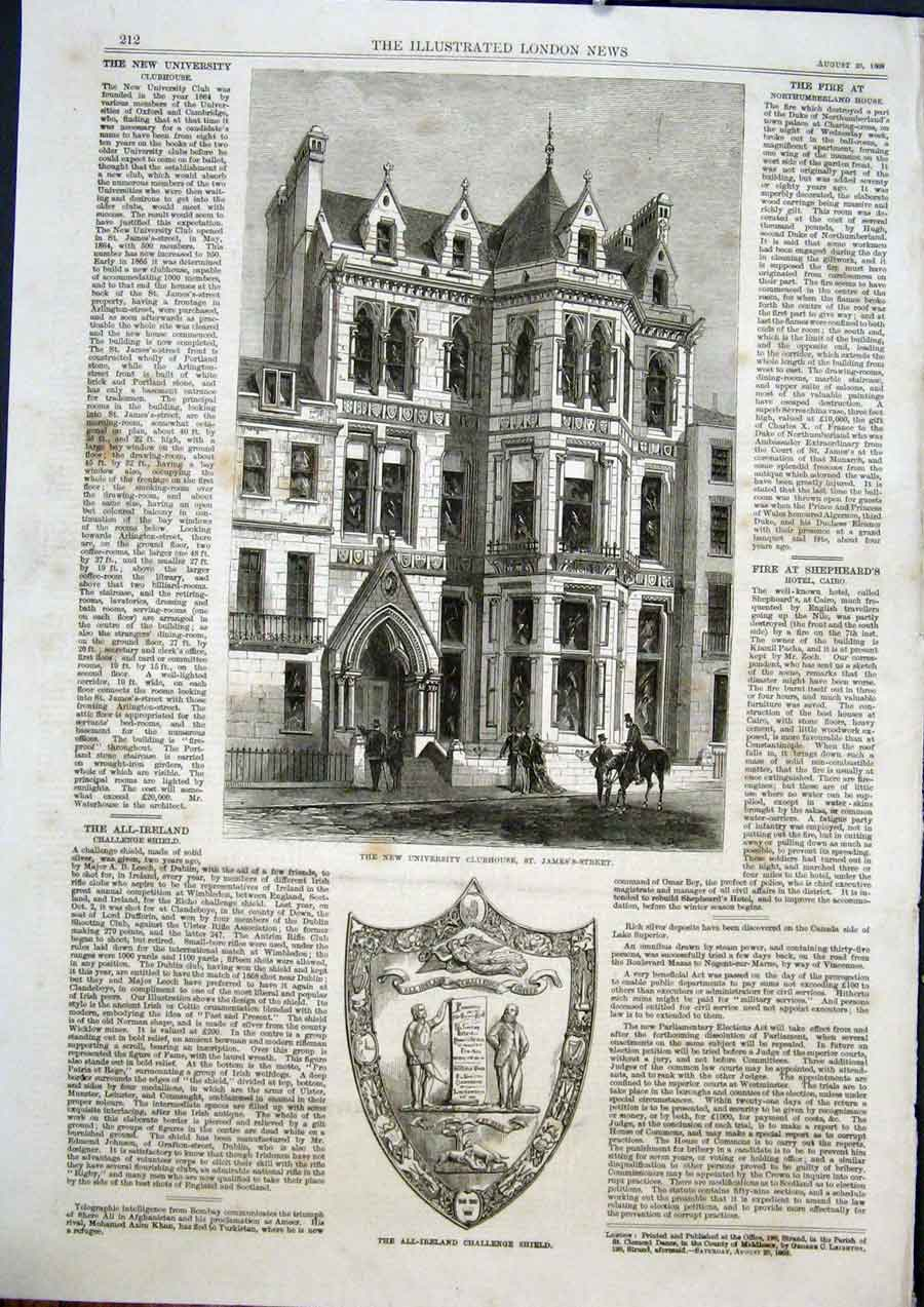Print Jame'S Street London University Club Ireland Shield 12Maa1 Old Original