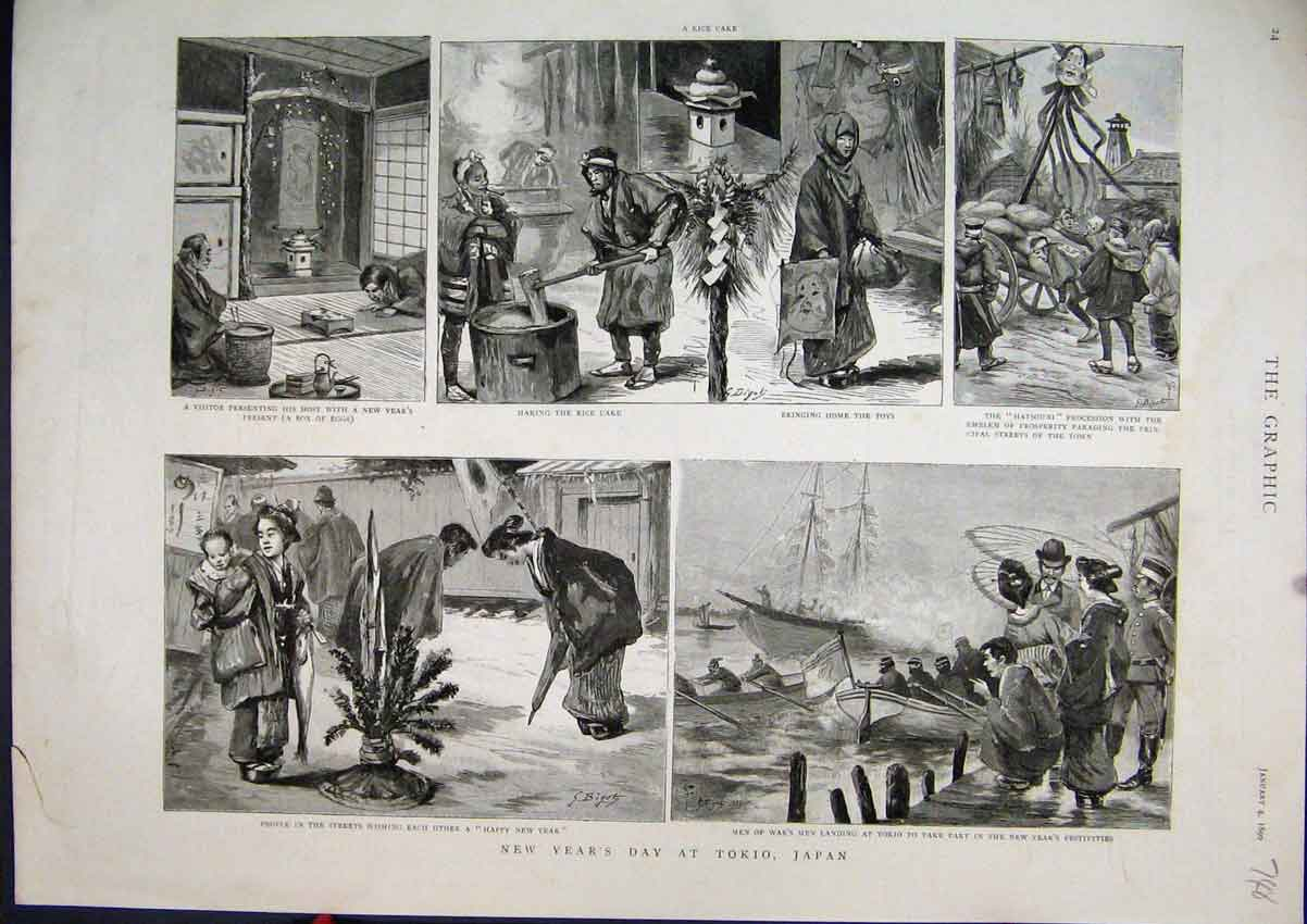 Print 1890 New Years Day Tokio Japan Hatsouni Procession 48Mar1 Old Original