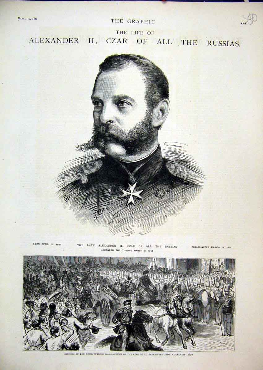 Print Alexander Czar Russias 1881 Russo Turkish War Kischinef 50Mar1 Old Original