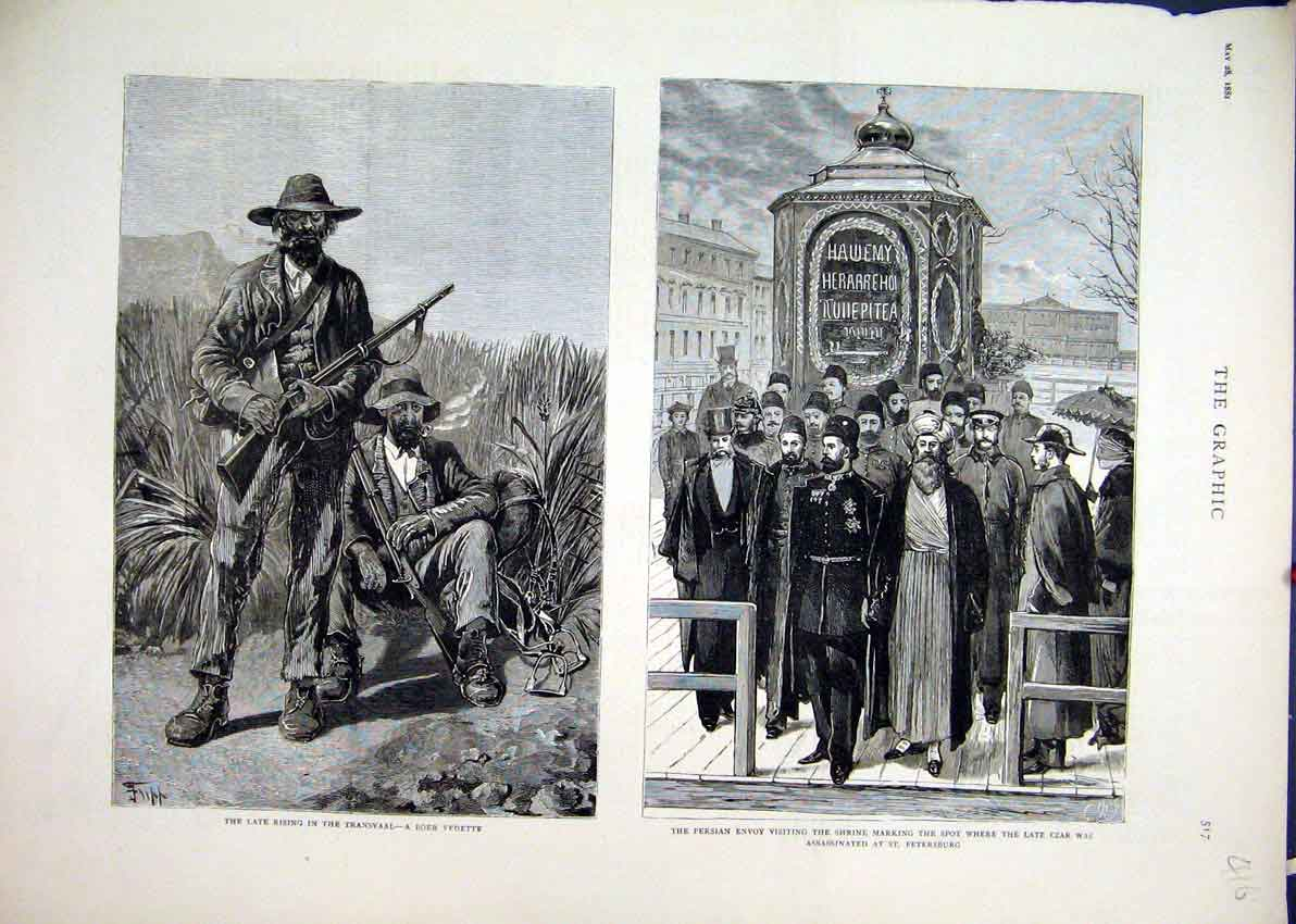 Print 1881 Persian Envoy Shrine Czar Assassinated Boer Vedete 16Mar1 Old Original