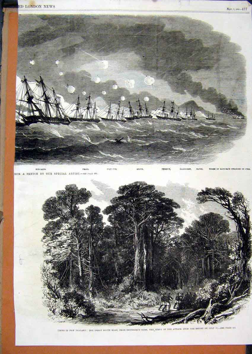 Print Sketches Deep-Dyed Sponge Tragedy 1897 Ship Comedy 46Mar1 Old Original