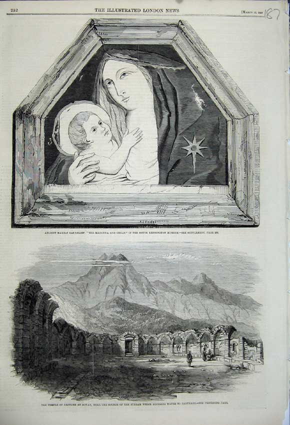Print Temple Neptune Zowan 1859 Marble Madonna Child Museum 187N107 Old Original