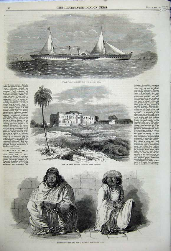 Print 1859 Mushruff Khan Wahid Ali Palace Yacht King Ava Ship 232N107 Old Original