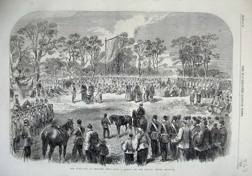 [Print Execution Shimadzu 1865 War Army Horses 347N119 Old Original]
