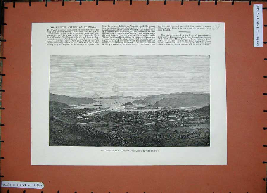 [Print 1884 Kelung City Harbour French Ships War Mountains 638N156 Old Original]