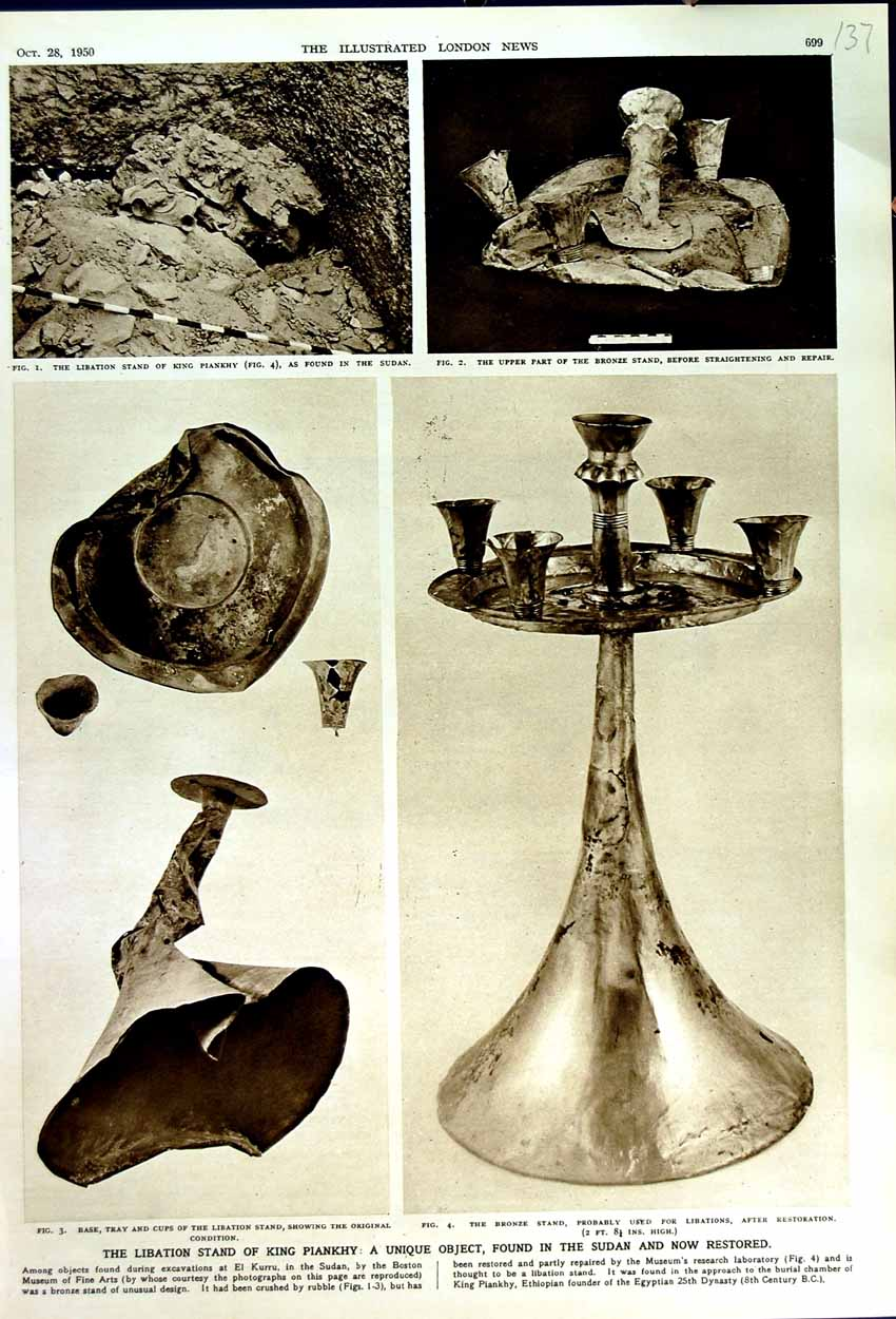 [Print 1950 Libation Stand King Piankhy Sudan Archaeology 137N178 Old Original]