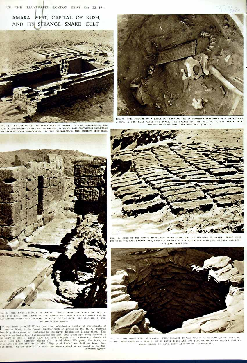 [Print 1949 Amara Kush Town Well Egyptian Outpost Sudan 376An179 Old Original]