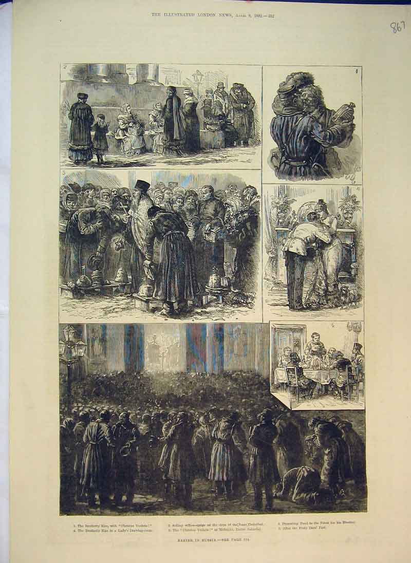 Print Easter Russia 1882 Christus Voskris Isaac Cathedral 867B344 Old Original
