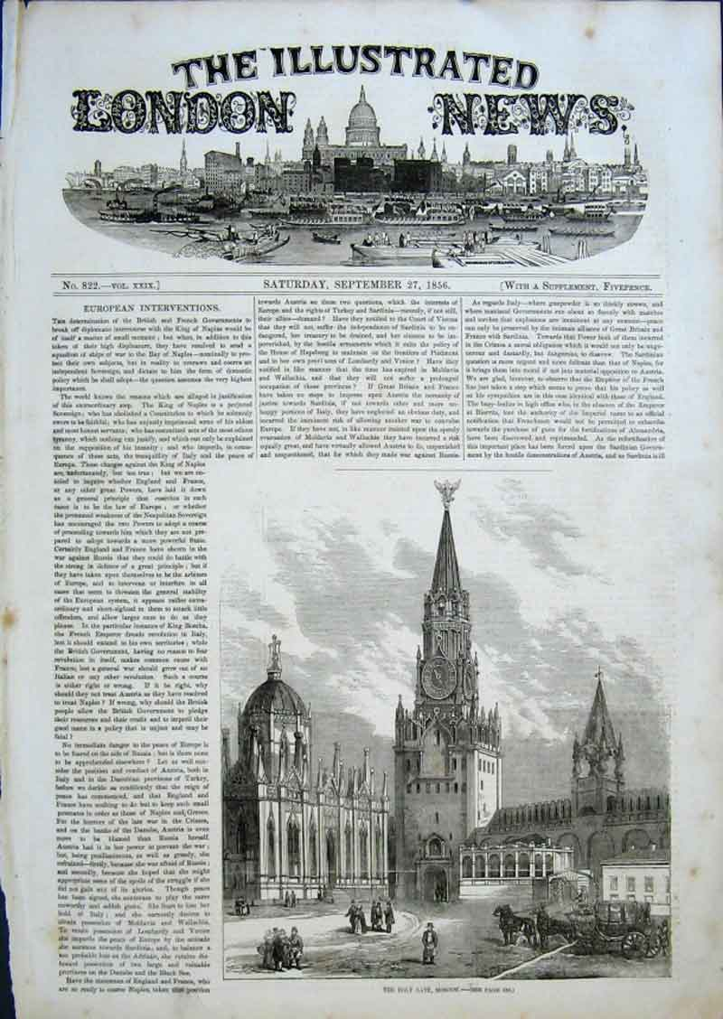 Print The Holy Gate Moscow 1856 Russia 12Aaa0 Old Original