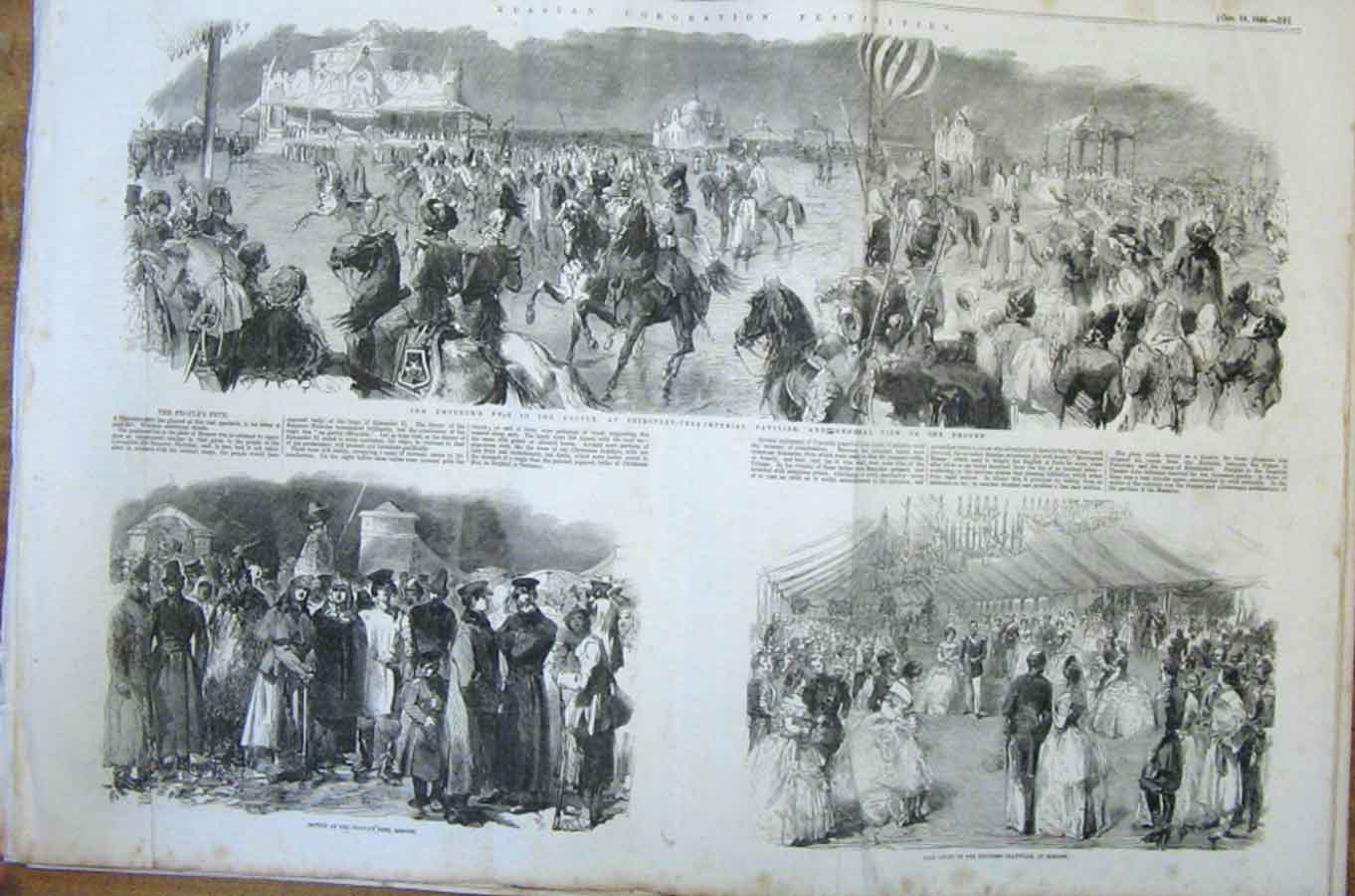 Print Russian Coronation Festivities Moscow & Petrovsky 1856 89Taaa0 Old Original