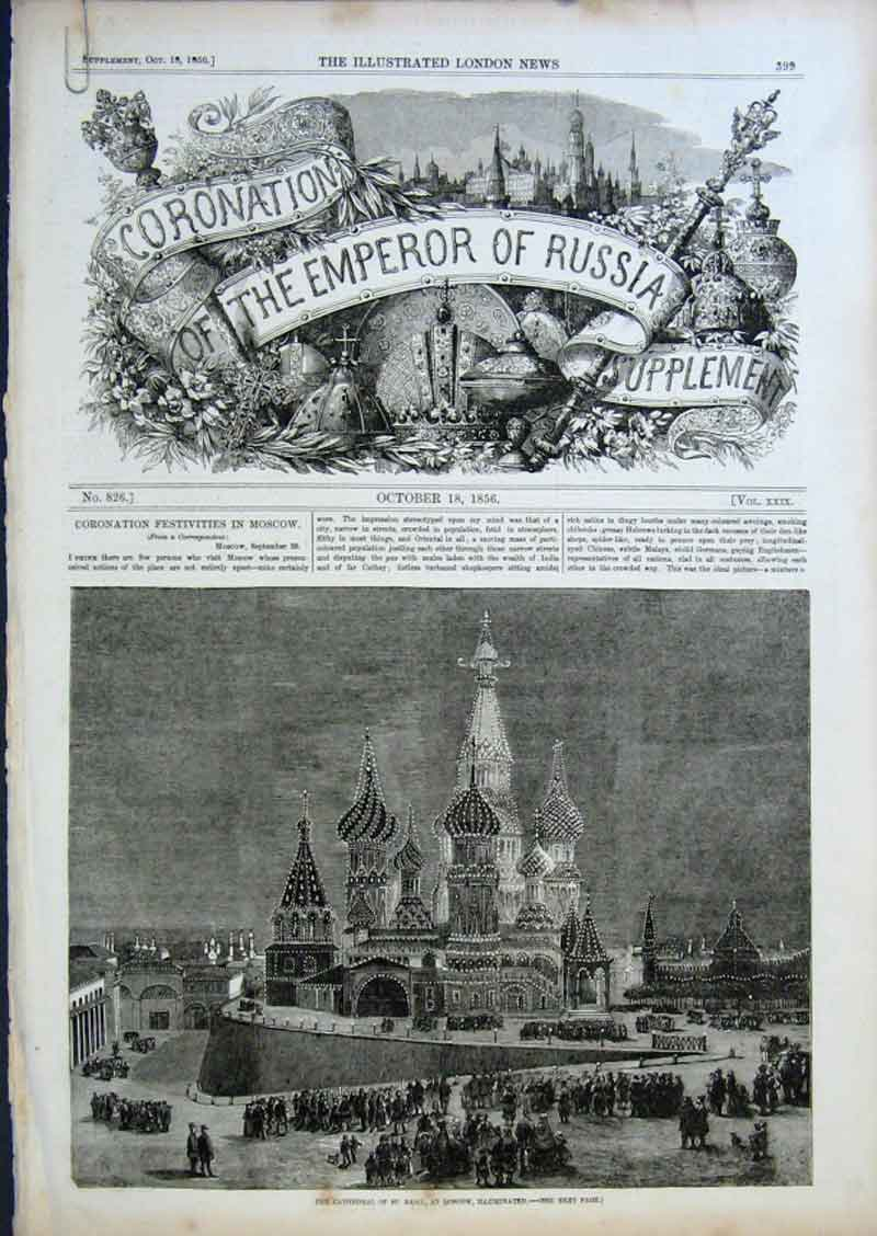 Print Cathedral St Basil Hall St Vladimir Moscow Coronation 99Aaaa0 Old Original