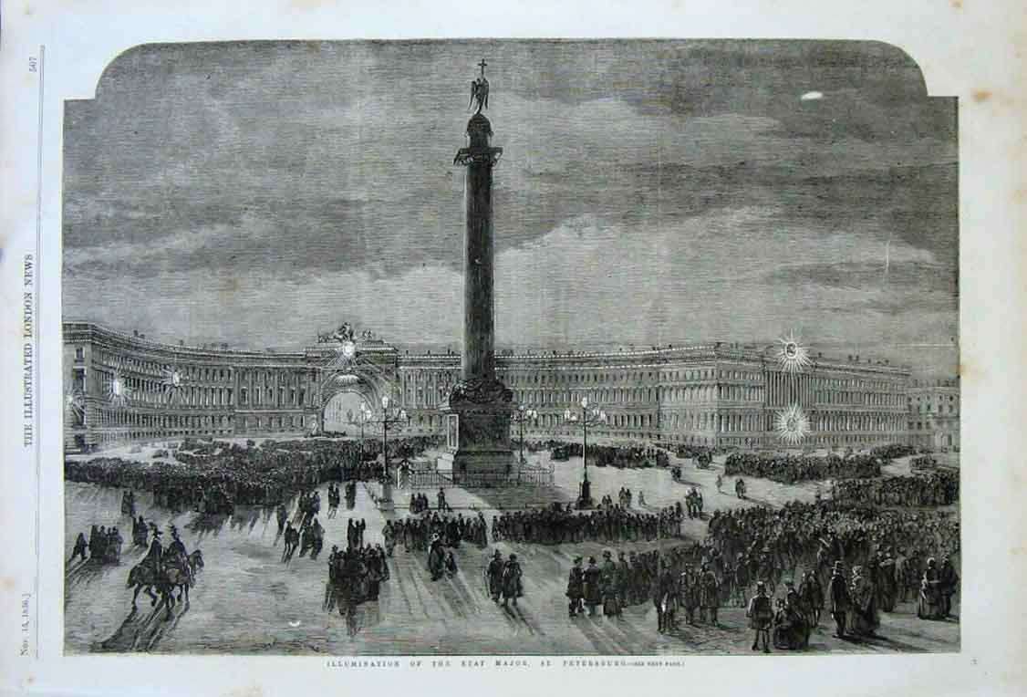 Print Illunination Etat Major St Petersburg Russia 1856 07Aaa0 Old Original