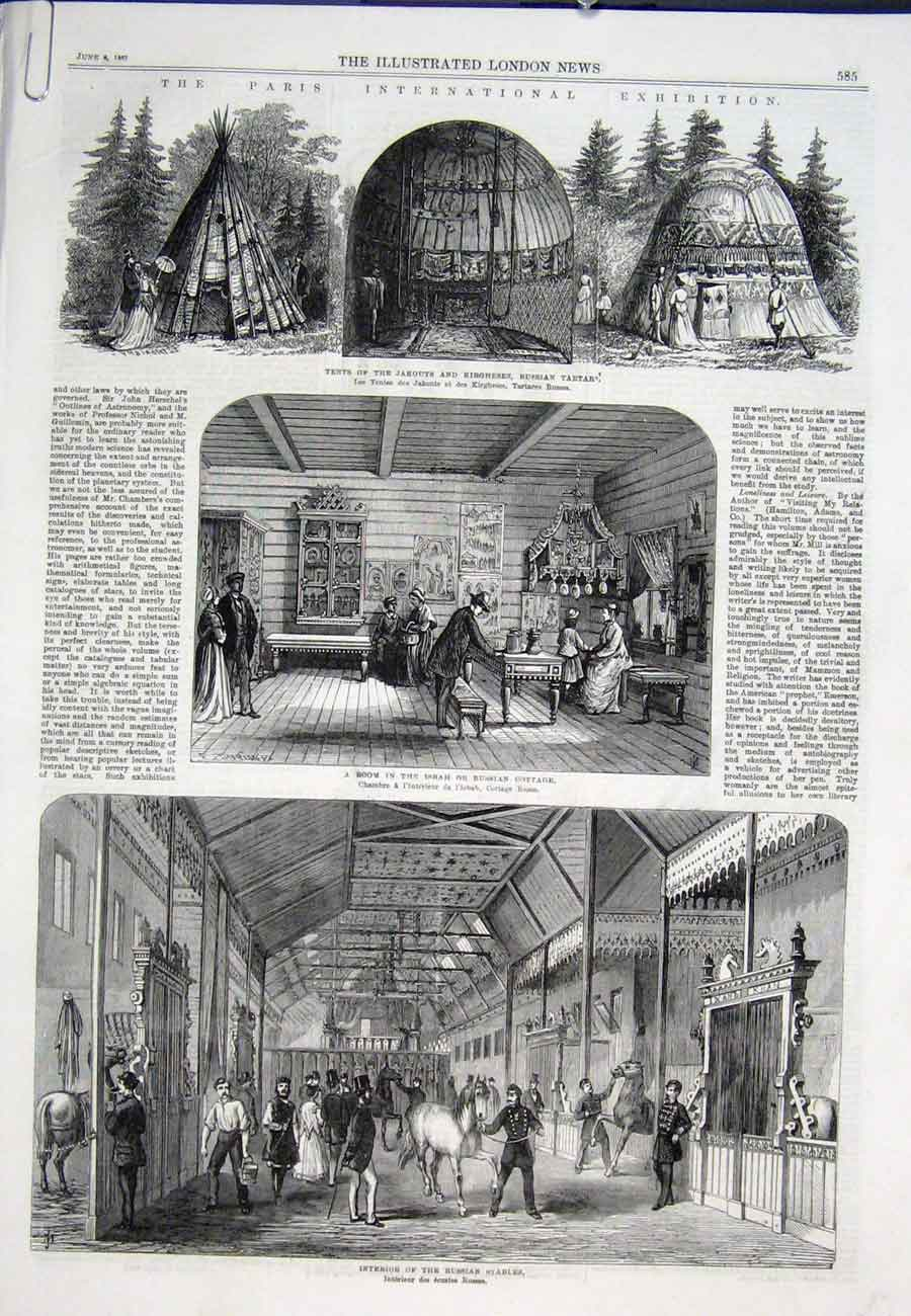Print Paris International Exhibition Stables 1867 85Aaaa0 Old Original