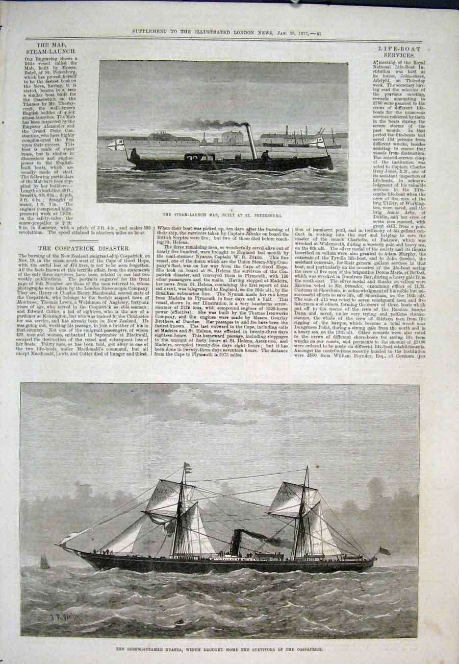 Print Steam Launch Mab Steamer Nyanza Cospatrick 1875 61Aaa0 Old Original