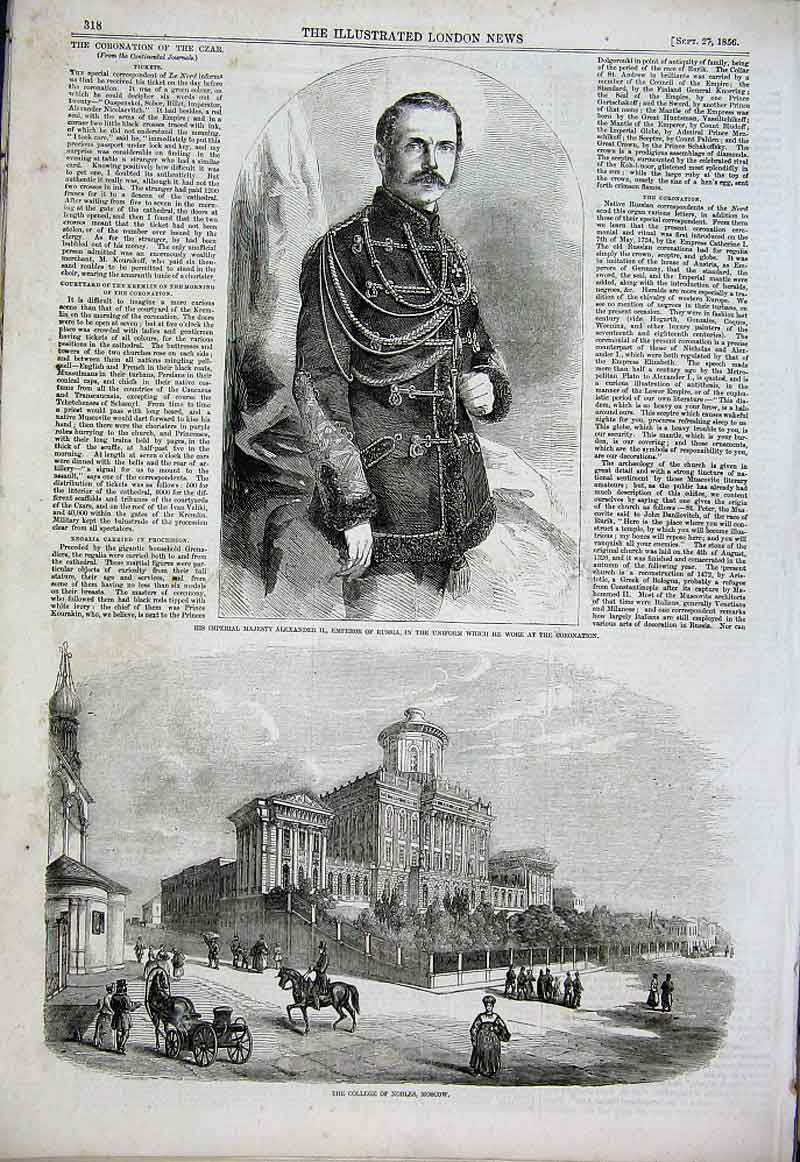 Print College Nobles Moscow Alexander Ii Russia 1856 18Aaa1 Old Original