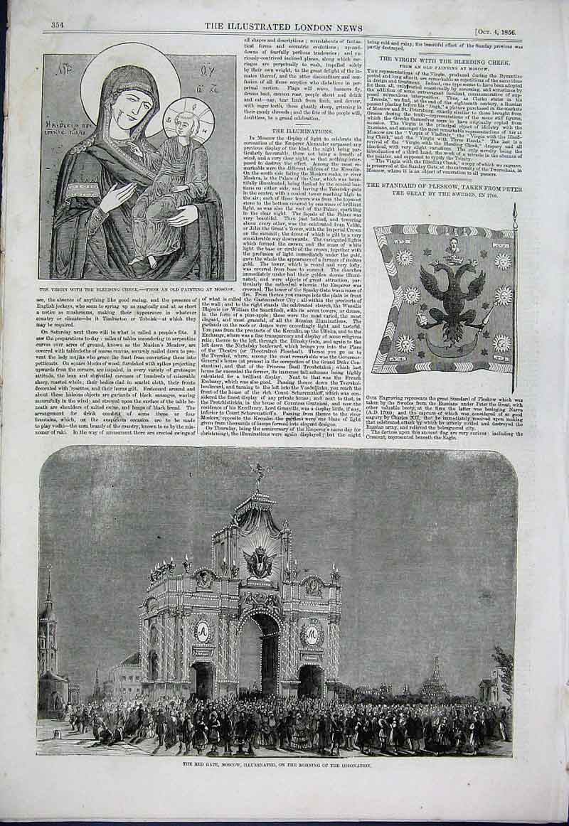 Print Red Gate Moscow Illuminated For Coronation 1856 54Aaa1 Old Original