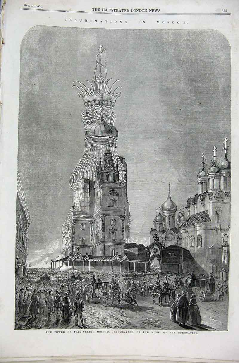 Print Tower Ivan Veliki Moscow 1856 55Aaa1 Old Original
