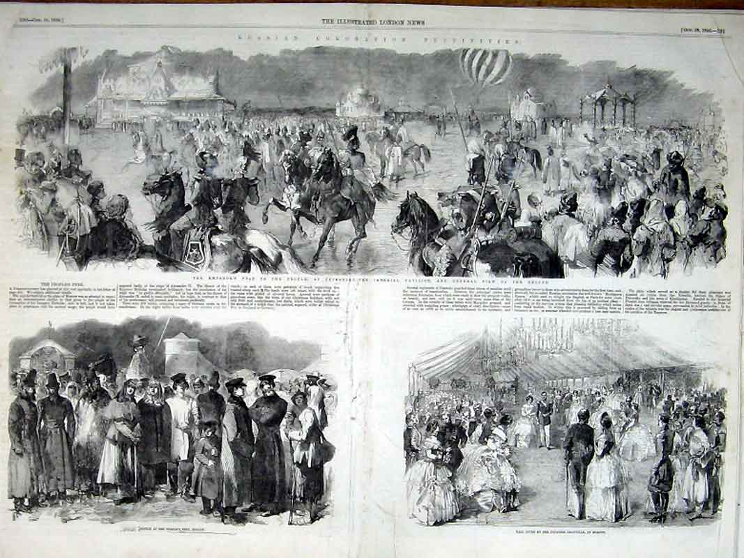 Print Coronation Festivities Russia 1856 Moscow Petrovsky 89Taaa1 Old Original