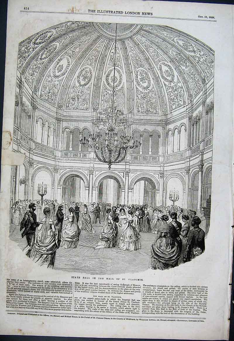 Print State Ball Hall St Vladimir Moscow 1856 14Aaa1 Old Original