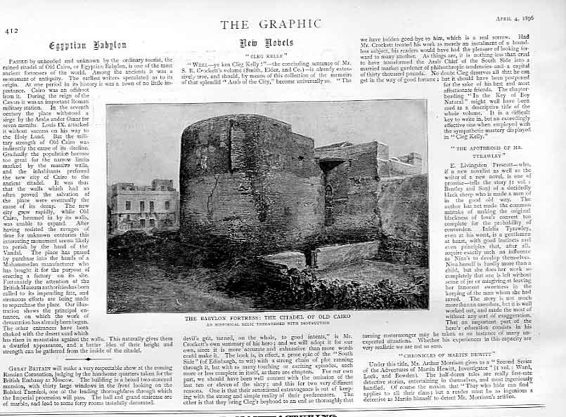 Print Babylon Fortress The Citadel Cairo 12Bbb0 Old Original