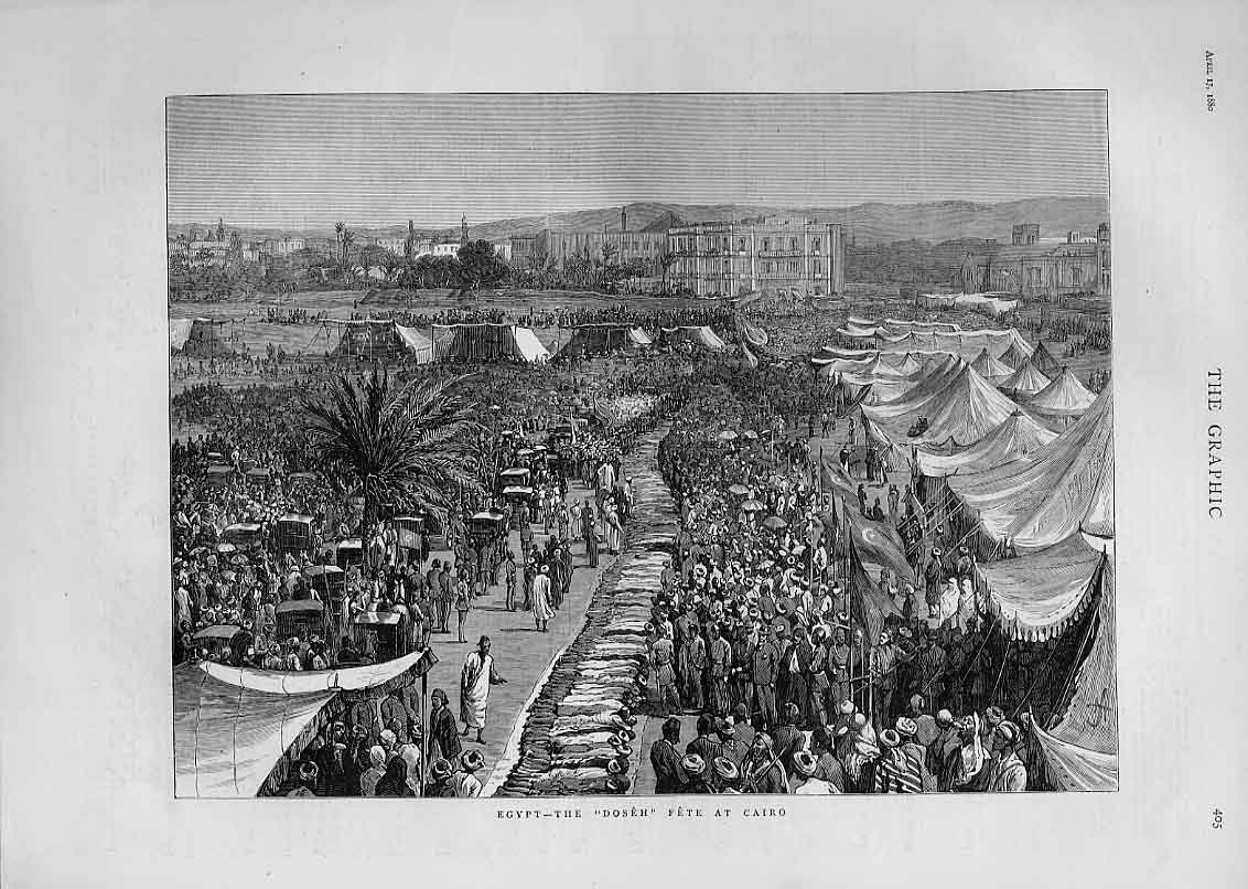 Print Egypt The Doseh Fete At Cairo 1880 05Bbb1 Old Original