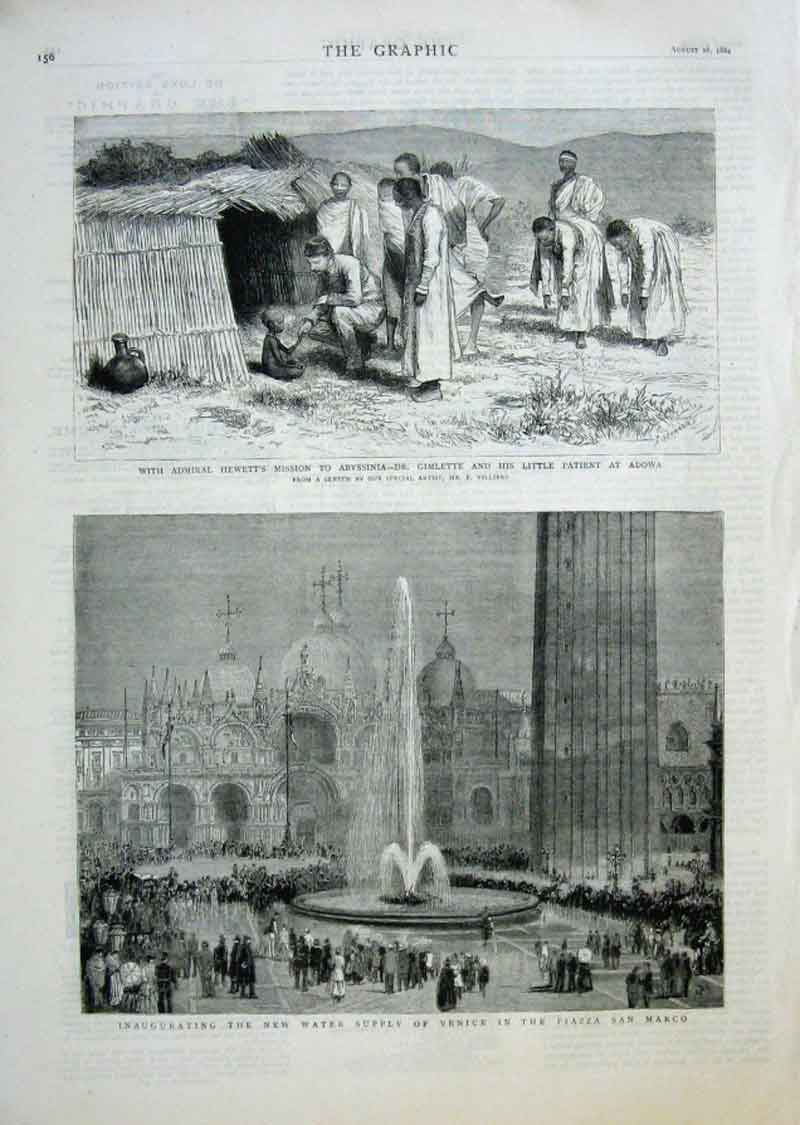 Print New Water Supply Venicein Piazza San Marco 1884 56Bbb1 Old Original
