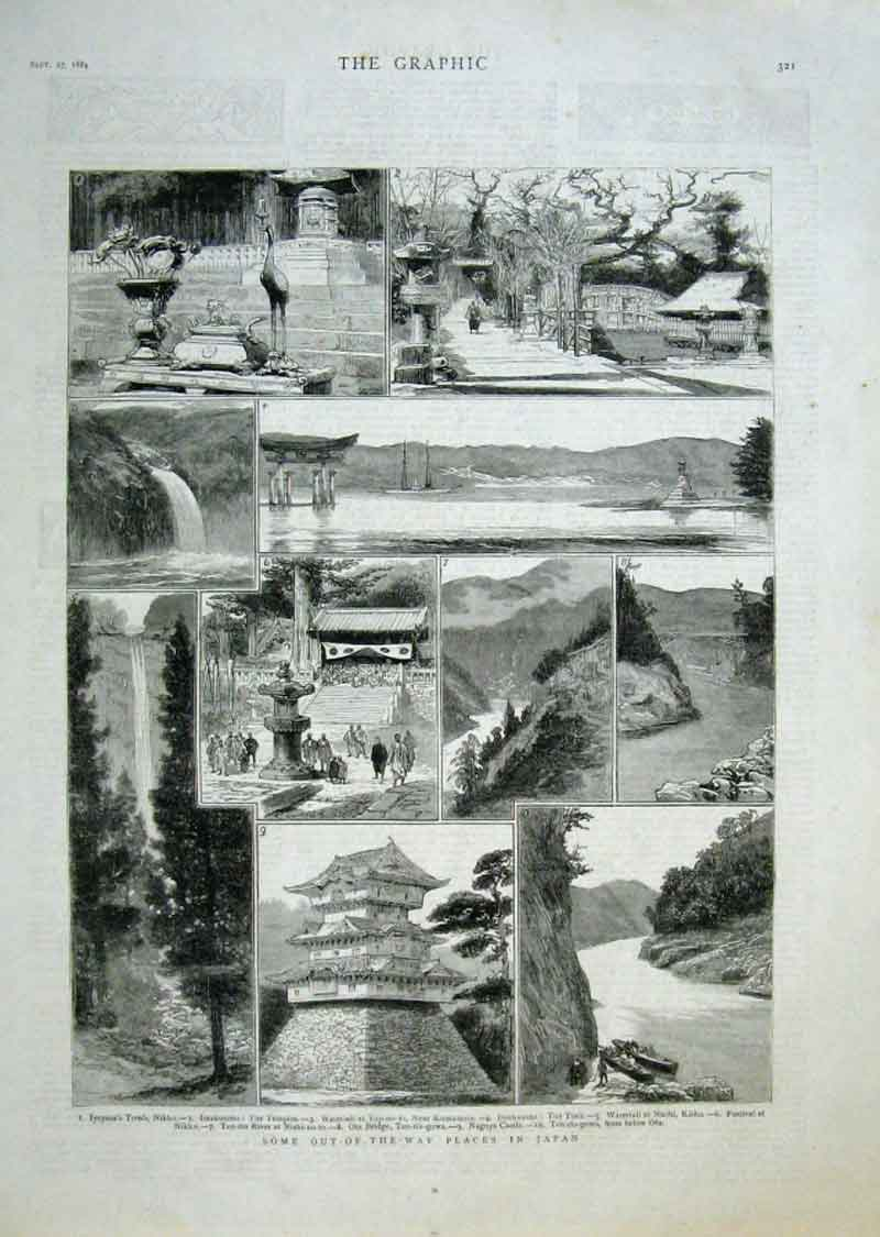 Print Out The Way In Japan 1884 21Bbb1 Old Original