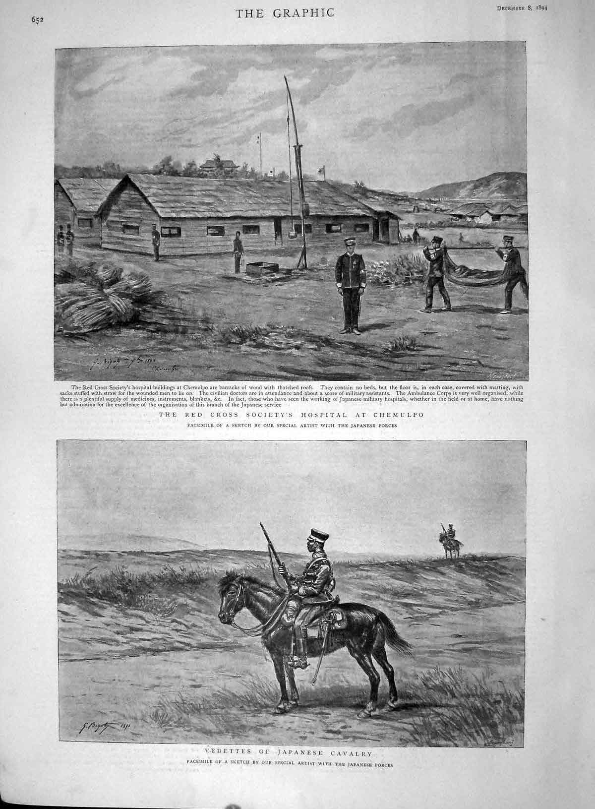 [Print 1894 Red Cros Hospital Chemulpo Vedettes Japan Soldiers 652M150 Old Original]
