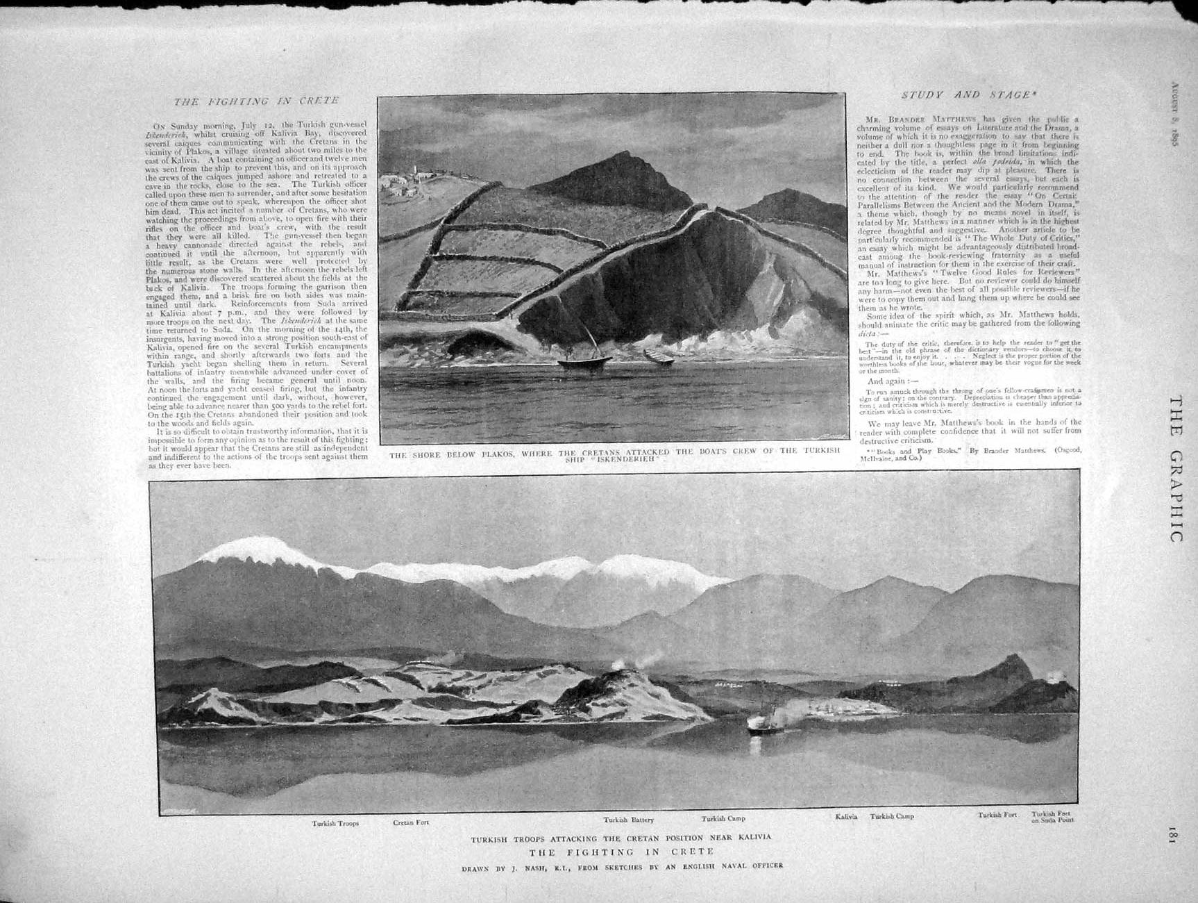 [Print 1896 Crete Plakos Turkish Camp Fort Kalivia Cretan Suda  Old Original]