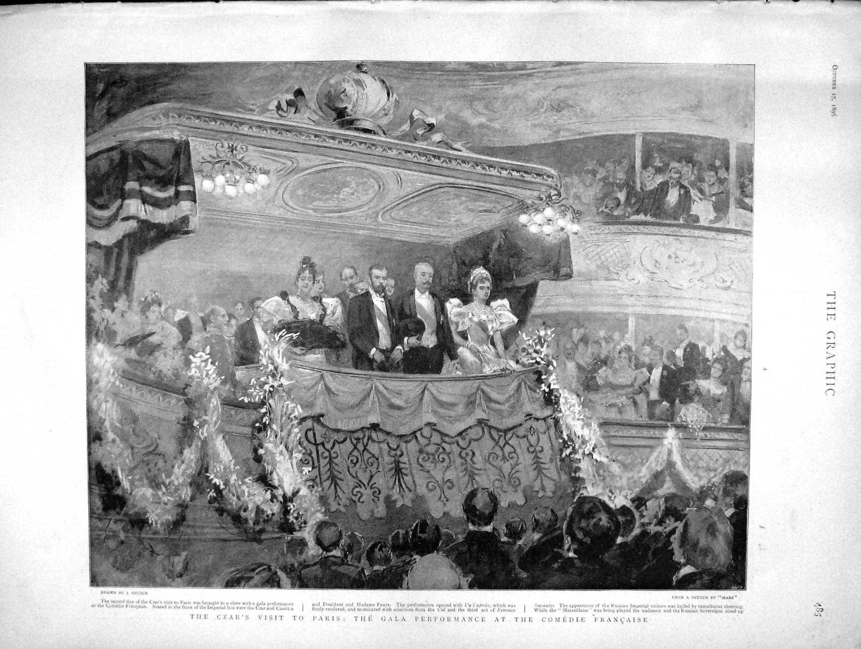 [Print 1896 Czar Paris Gala Performance Comedie Francaise 485M154 Old Original]