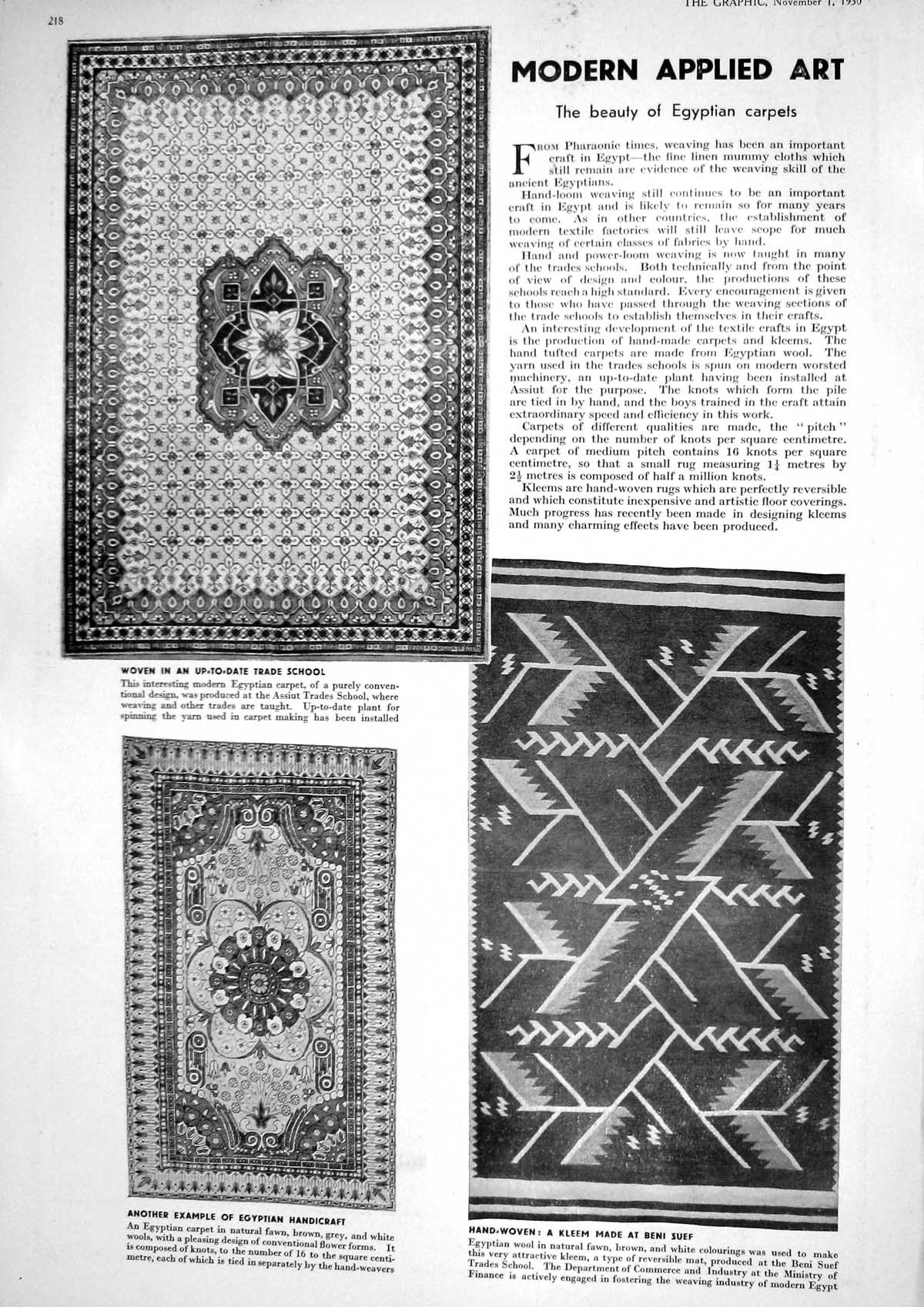 [Print 1930 Modern Art Egyptian Carpet Wool Harbour Pier Alexandria Ship 218M230 Old Original]