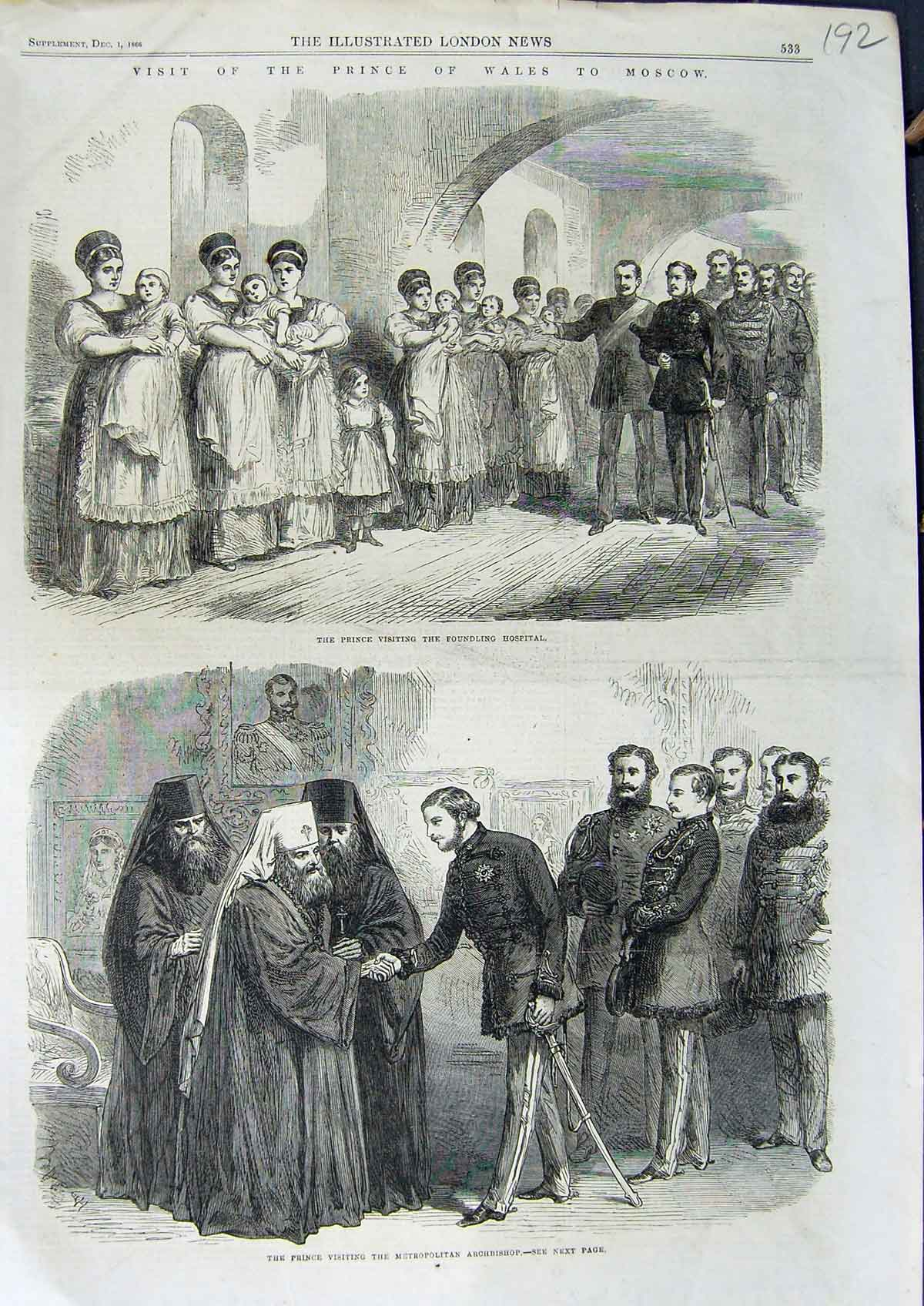 [Print 1866 Prince Wales Moscow Foundling Hospital Archbishop 192N323 Old Original]