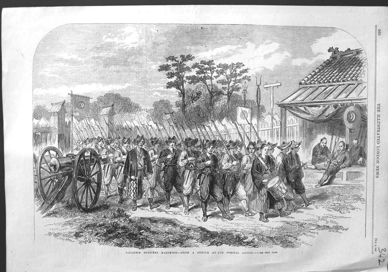 [Print 1864 Japanese War Soldiers Marching Music Drum 342N327 Old Original]