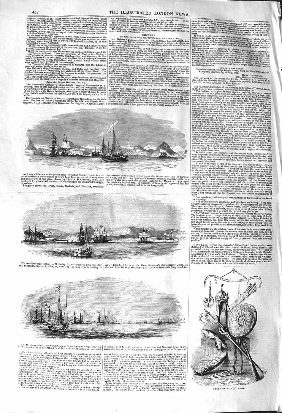 [Print 1842 War Ships Sea Cliffs Group Asiatic Arms Weapons 452P101 Old Original]