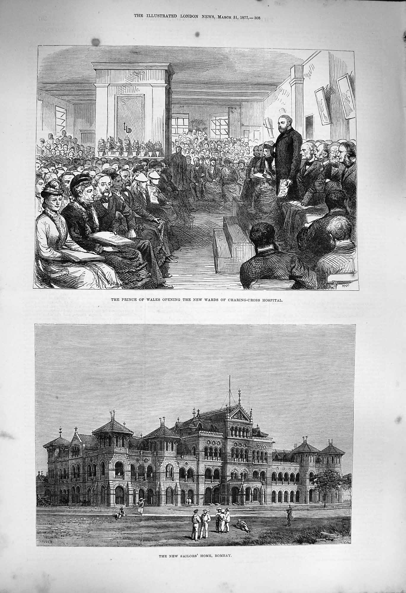 [Print 1877 Prince Wales Charing-Cross Hospital Sailors Home 308P170 Old Original]