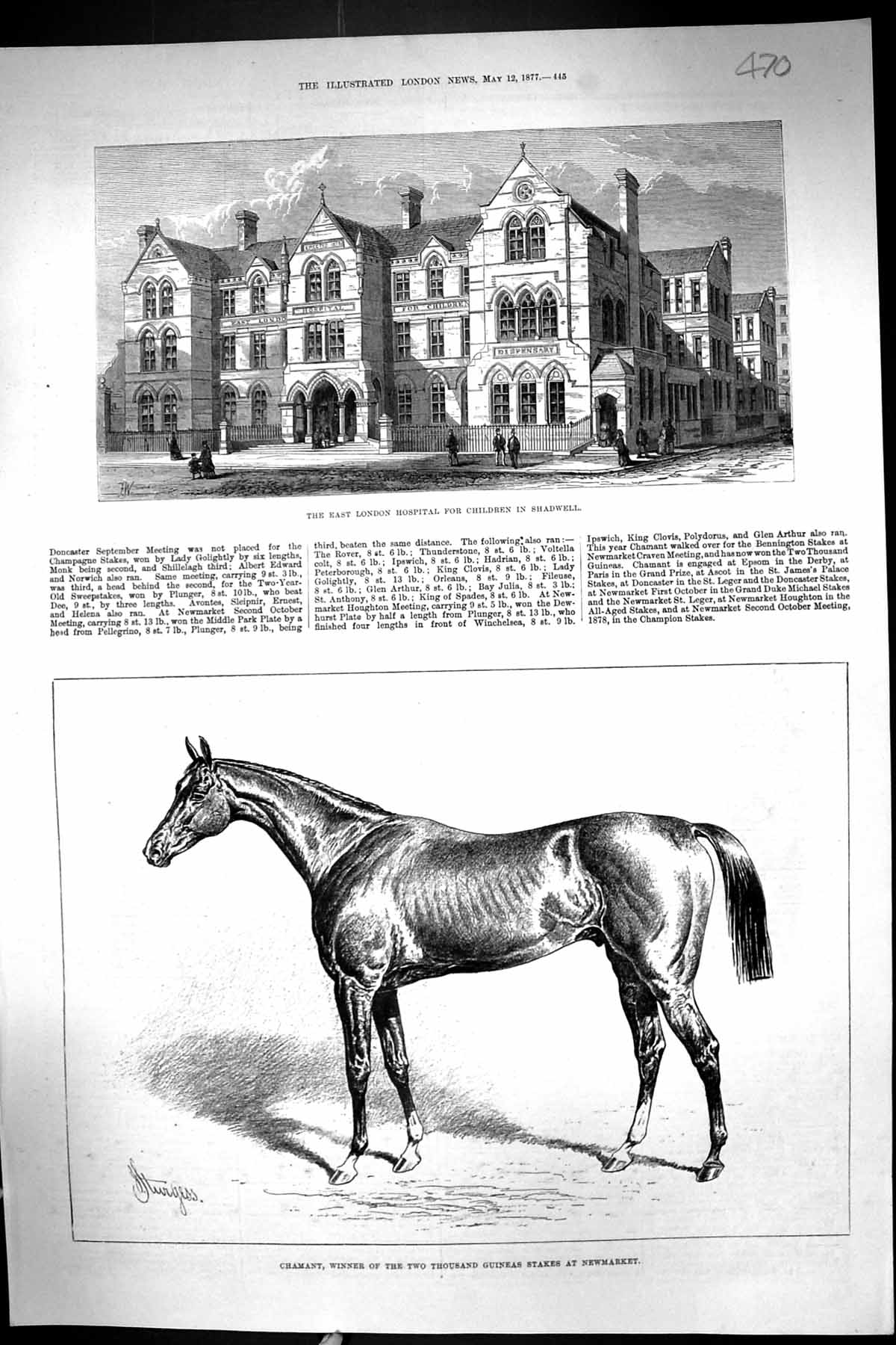 [Print 1877 East London Hospital Children Shadwell Chamant Horse Newmark 470J305 Old Original]