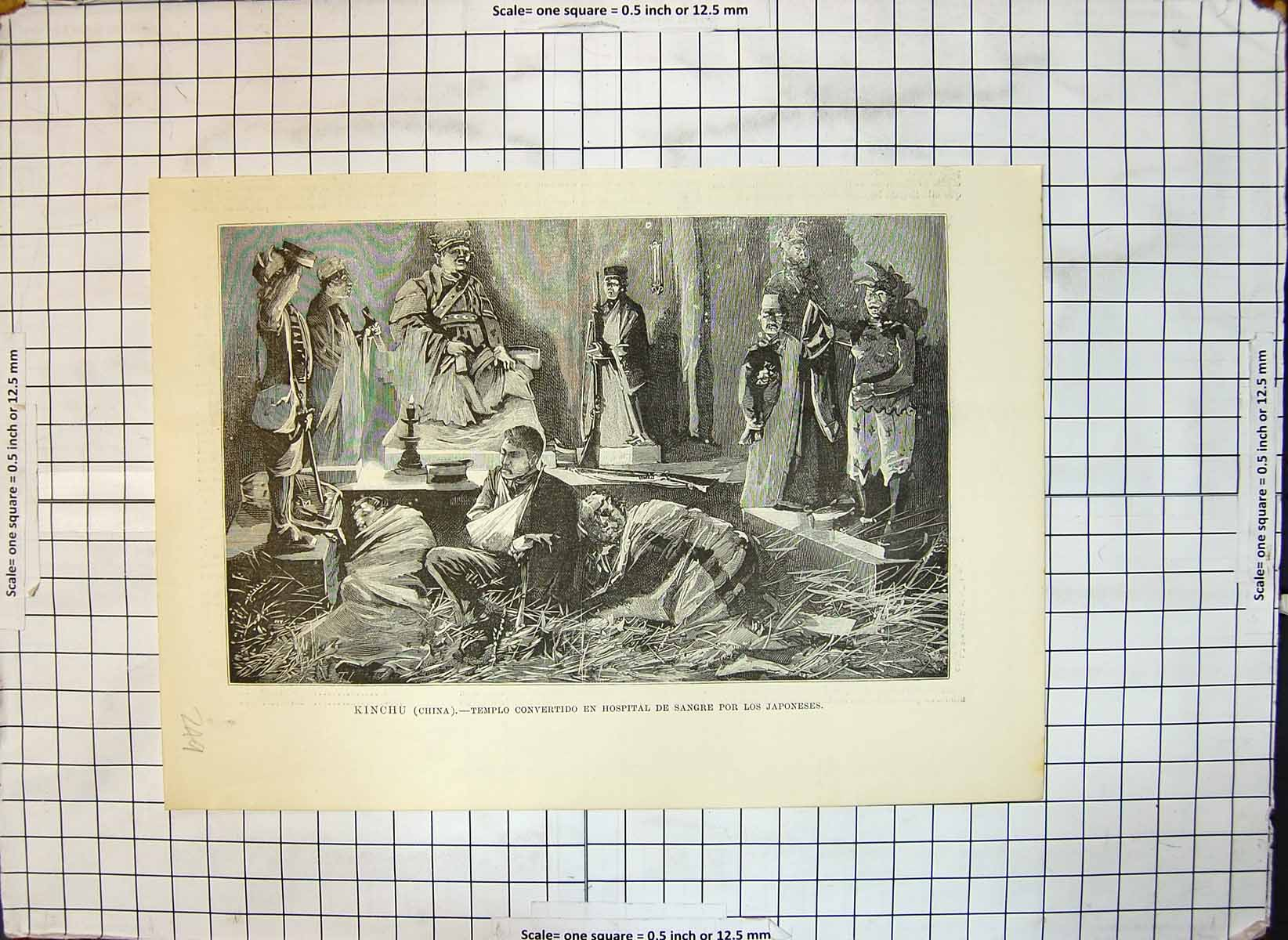 [Print Kinchu China Temple Converted Hospital Japanese Wounded 249J649 Old Original]