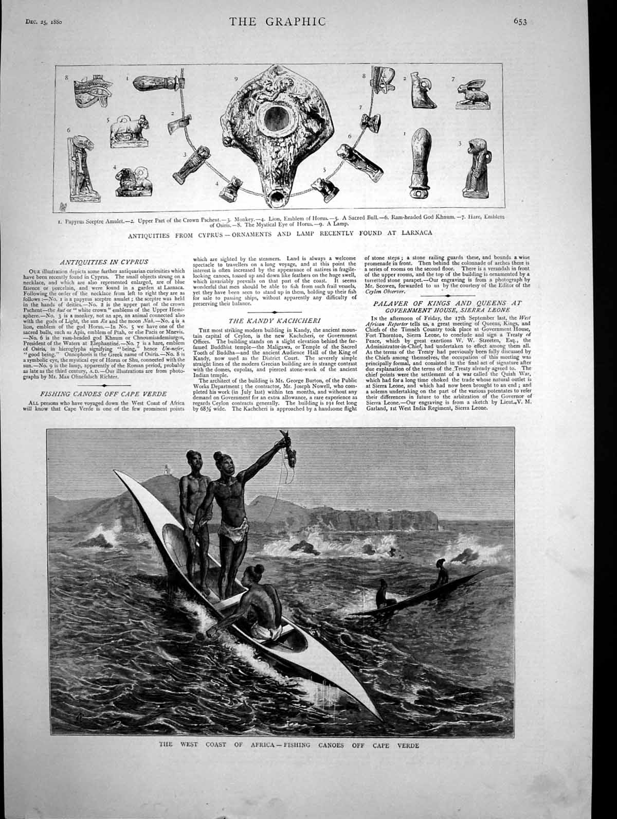 [Print West Coast Africa Fishing Canoes Off Cape Verde Sketch 1880 564J697 Old Original]