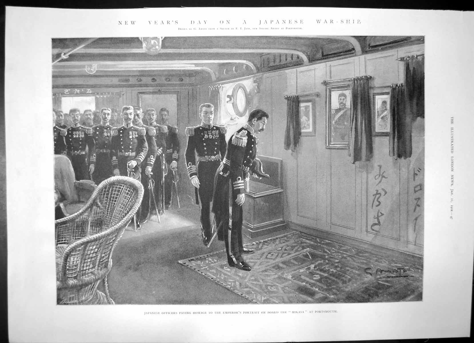 [Print Japanese Officers Mikasa Boers Dogs British Forces 1902 850J753 Old Original]