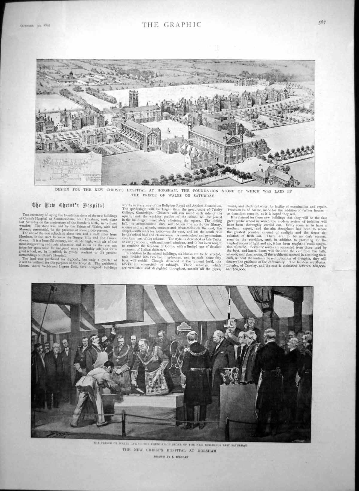[Print New Christs Hospital Horsham Roller Steamer Ernest Bazin Havre 18 776J759 Old Original]