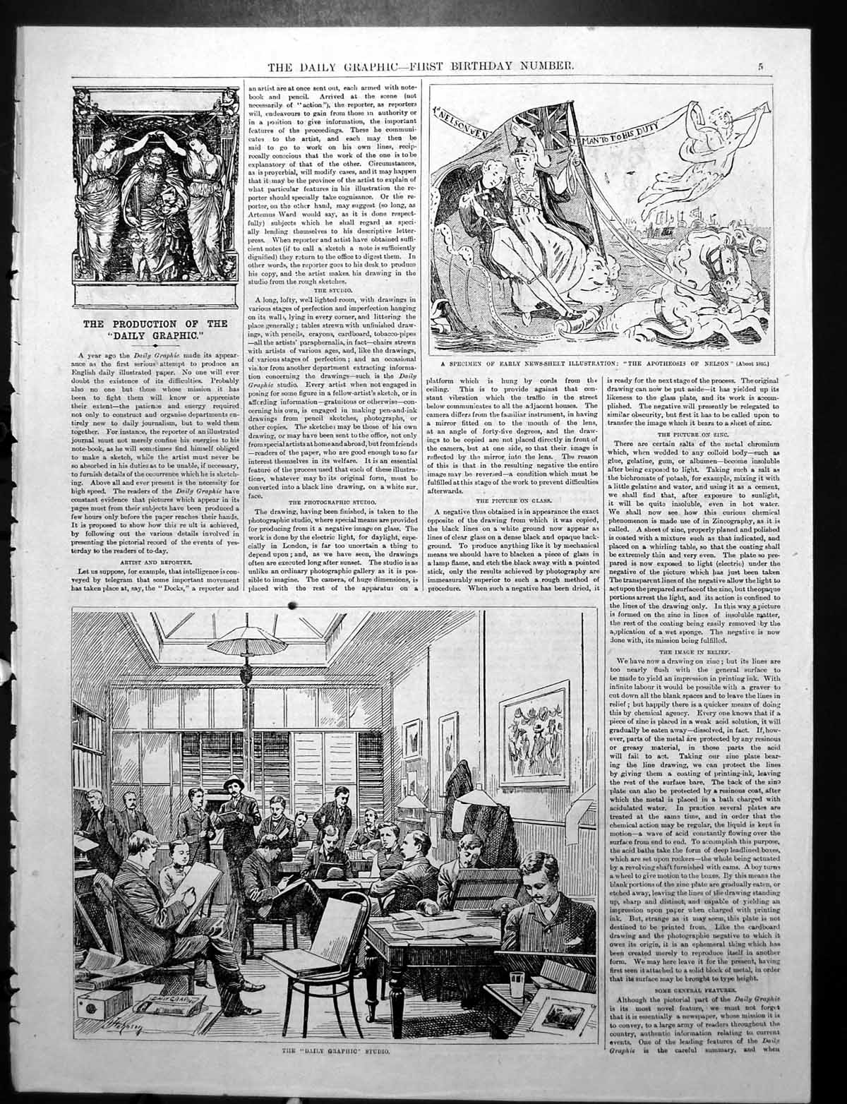 [Print Daily Graphic Studio Early Illustration Receiving Sketches Pigeon 367Rj764 Old Original]