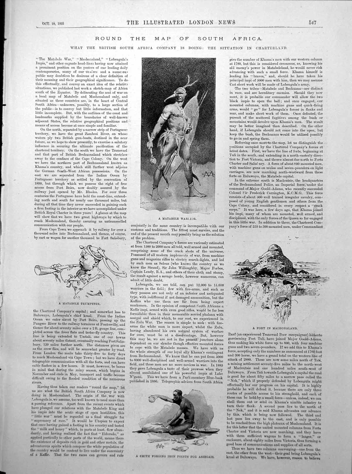 [Print Matabele Warrior South Africa Lady Sorceror Fort Smith 1893 547Rp203 Old Original]